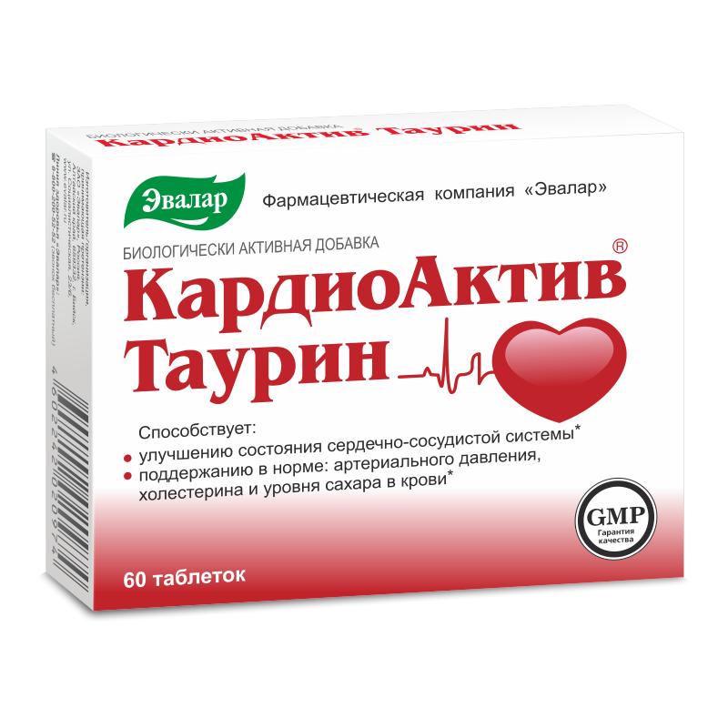 КардиоАктив Таурин, 500 мг, таблетки, 60 шт. — купить в Ростове-на-Дону, инструкция по применению, цены в аптеках, отзывы и аналоги. Производитель Эвалар