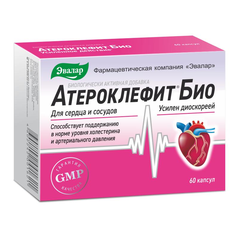 Атероклефит БИО, 250 мг, капсулы, 60 шт. — купить в Ростове-на-Дону, инструкция по применению, цены в аптеках, отзывы и аналоги. Производитель Эвалар