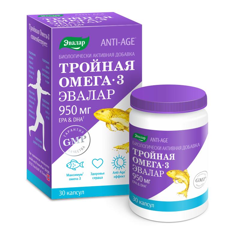 Тройная омега-3 950 мг, 950 мг, капсулы, 30 шт. — купить в Ростове-на-Дону, инструкция по применению, цены в аптеках, отзывы и аналоги. Производитель Эвалар